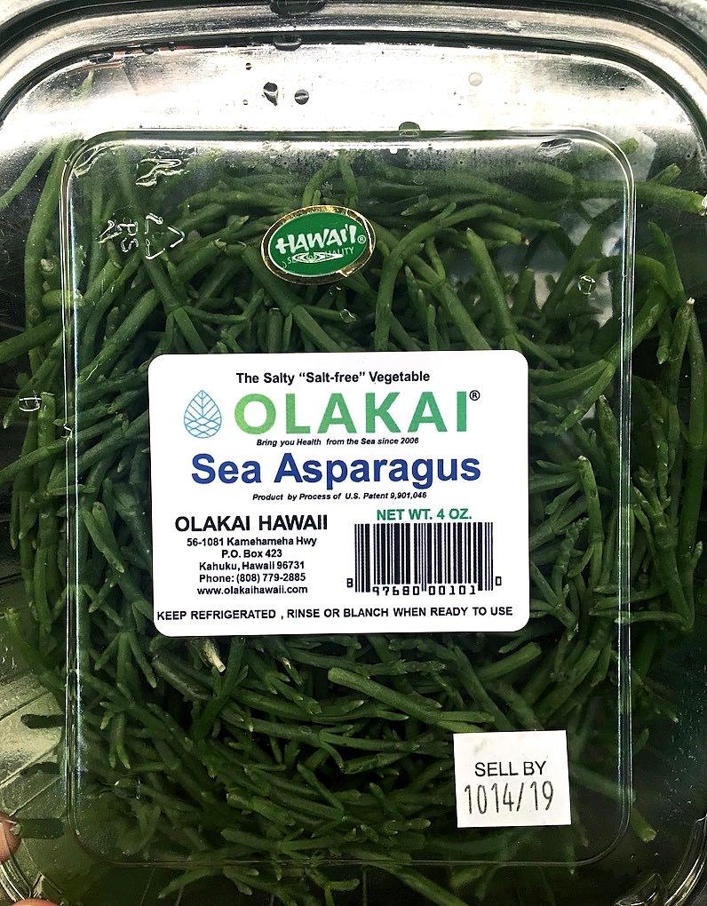 ハワイ・カフク産OLAKAIシーアスアラガス