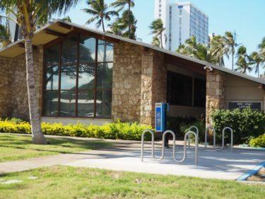 ハワイの図書館に行ってみよう!【観光の方も利用・登録できちゃうんです!】
