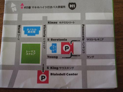 f:id:kennobuyoshi:20180206102427j:plain