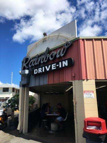 オバマさんも通った「レインボー・ドライブイン」に行ってみた!