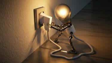 ハワイでの引越し「住所変更届と電気契約、ネット申し込み」
