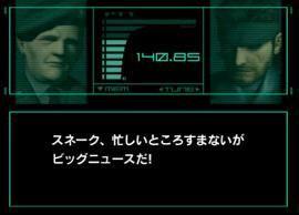 f:id:kennobuyoshi:20180301114356j:plain