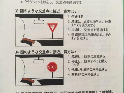 f:id:kennobuyoshi:20180418072343j:plain