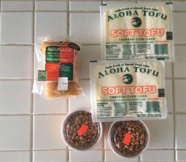 アロハ豆腐を買いに工場に行ってみました!〜ハワイ・ロコ御用達豆腐〜