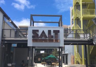 【2020更新】カカアコのSALTのアクセス・駐車場のご案内!