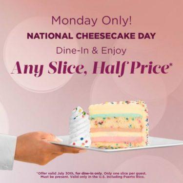 ハワイワイキキのチーズケーキファクトリーのケーキ半額?全米チーズケーキの日!