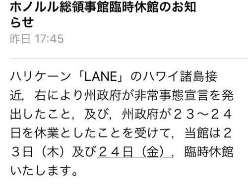 f:id:kennobuyoshi:20180825055752j:plain