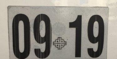ハワイで車のセーフティチェックを受けてみた!〜ヤジマ・サービス・ステーション〜