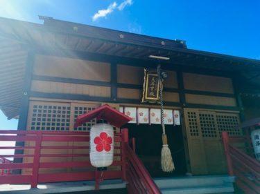 ハワイで七五三〜予約から当日の流れ〜ハワイ金刀比羅神社・太宰府天満宮参拝