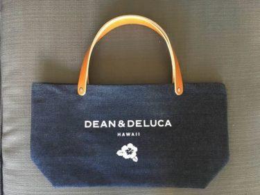 「ディーン&デルーカ」リッツ・カールトン店にもハワイ限定トートバッグが!並んでみた!