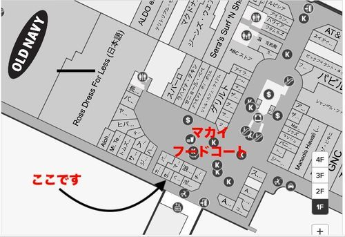 f:id:kennobuyoshi:20181225112201j:plain