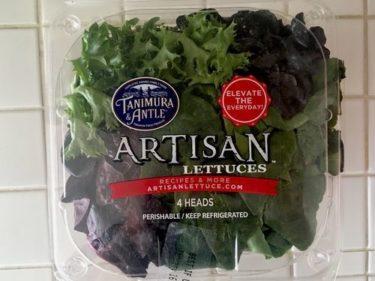 ハワイのスーパーで見つけた美味しい野菜「アーティザン・レタス」