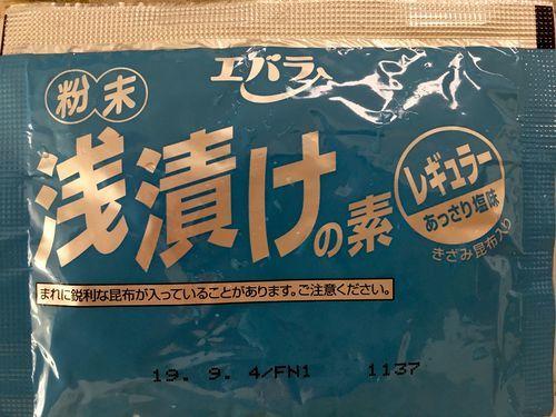 f:id:kennobuyoshi:20190319103953j:plain