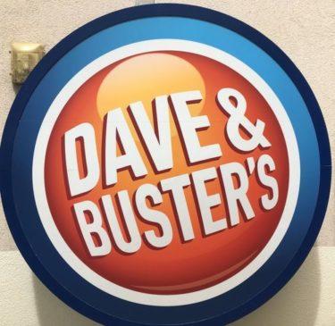 ハワイで子どもが大喜び!「デイブ&バスターズ」大人も楽しいゲームセンター