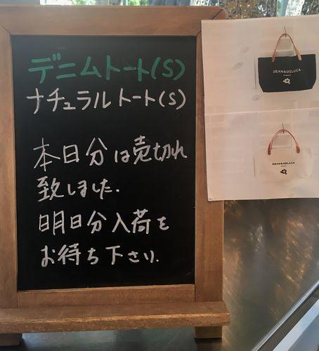 f:id:kennobuyoshi:20190426104522j:plain