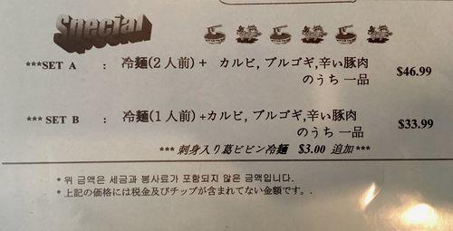 f:id:kennobuyoshi:20190501111927j:plain