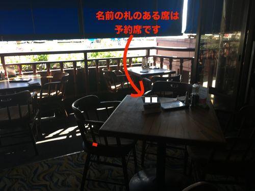 f:id:kennobuyoshi:20190723095701j:plain
