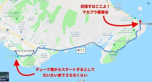 f:id:kennobuyoshi:20190731055707j:plain