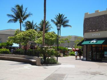 【ハワイ島2日目】「クィーンズ・マーケットプレイス」へ!ハワイ島2泊3日の旅!