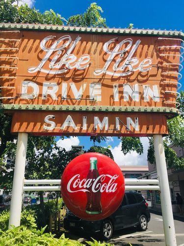 ハワイの老舗「リケリケ・ドライブイン」でおいしいランチ|