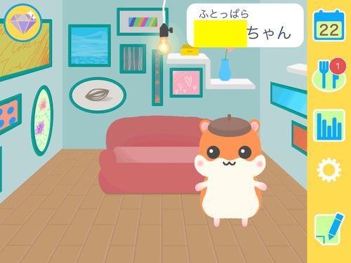 f:id:kennobuyoshi:20190929163723j:plain