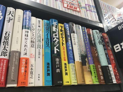f:id:kennobuyoshi:20191015040418j:plain
