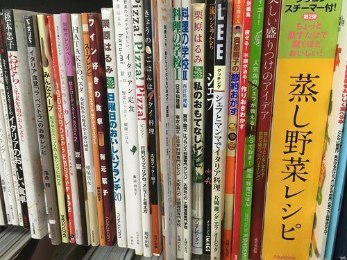 f:id:kennobuyoshi:20191015040523j:plain