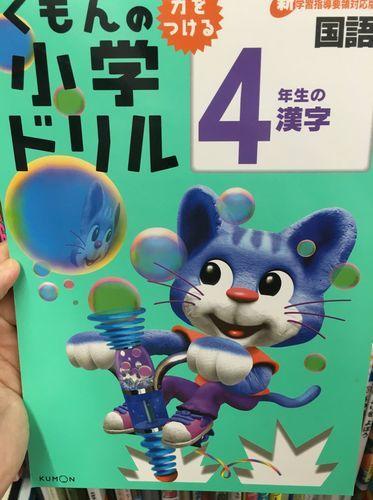 f:id:kennobuyoshi:20191015040618j:plain