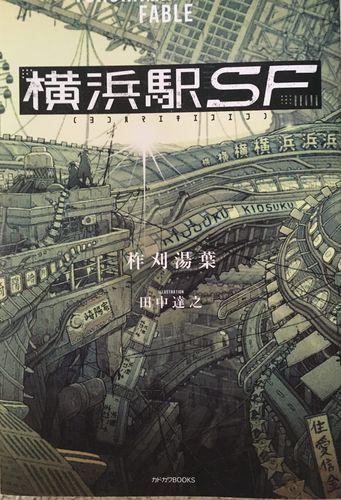 f:id:kennobuyoshi:20191015040832j:plain