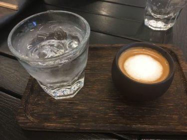 カカアコ「ソルト」にある「9bar HNL」で素晴らしいコーヒーを!