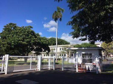 ハワイでパスポート更新【証明写真はどこで撮る?】