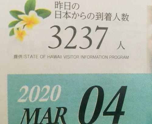 f:id:kennobuyoshi:20200326084837j:plain