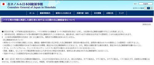 f:id:kennobuyoshi:20200326091409j:plain