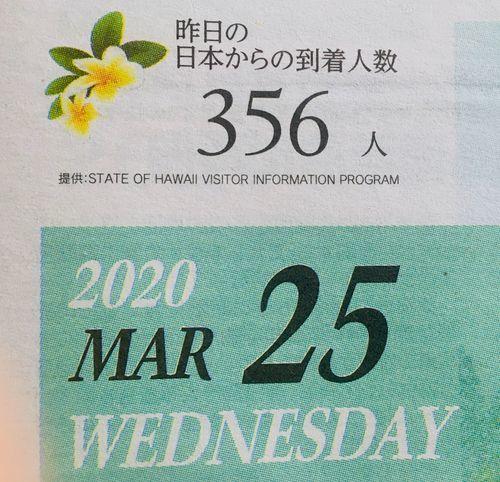 f:id:kennobuyoshi:20200326123423j:plain