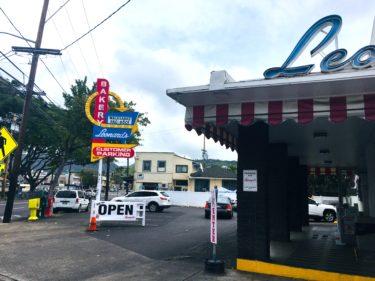 【4/20~4/26ハワイの状況】レナーズ&車こんな時に車両登録更新(緊急事態宣言5週目)