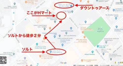 Hマート道順マップ