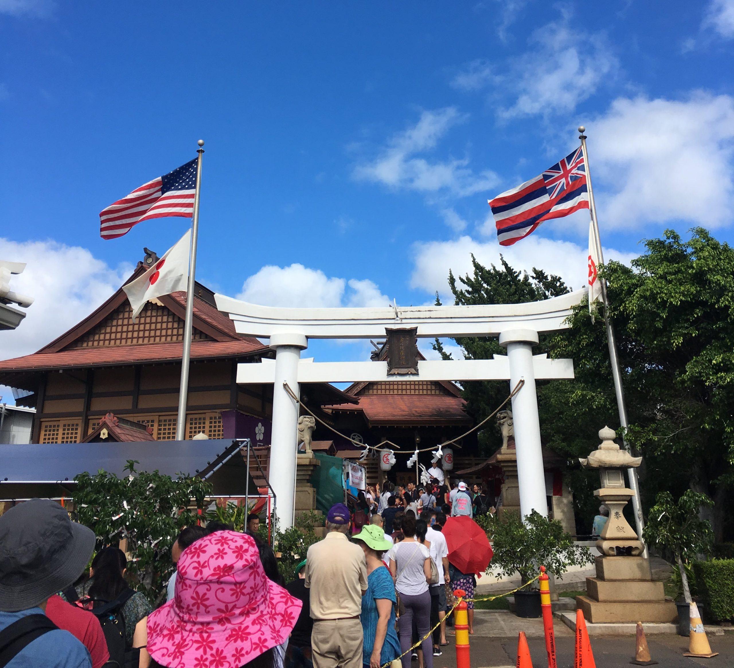 ハワイ太宰府神社・金刀比羅神社初詣