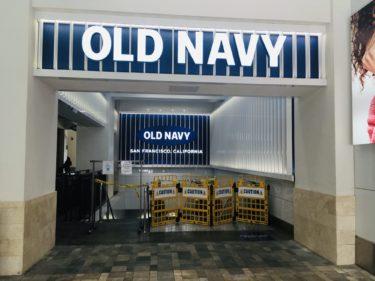 【5/25~5/31ハワイの状況】アラモアナセンターはまだほとんどお店やってない💦(緊急事態宣言10週目)
