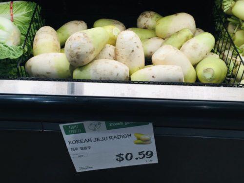 Hマート韓国野菜