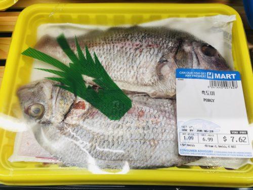 Hマート魚売り場3