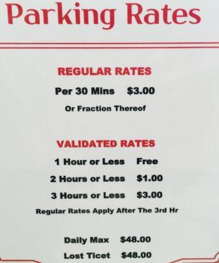 Hマート駐車料金