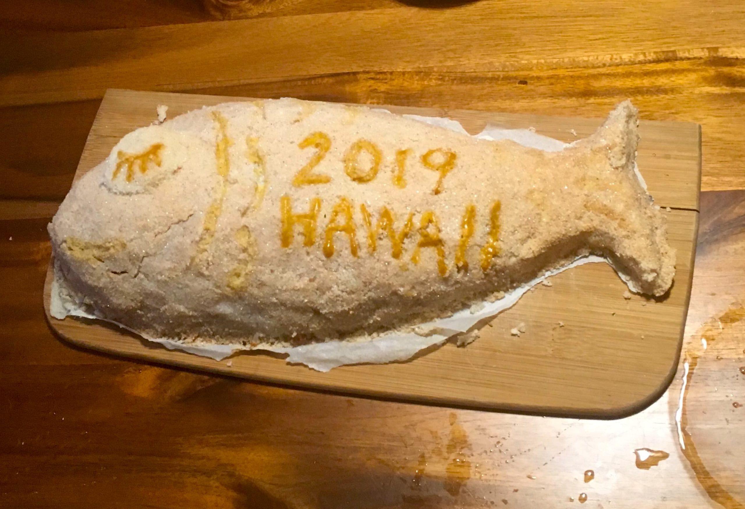 鯛の塩焼き2019バージョン