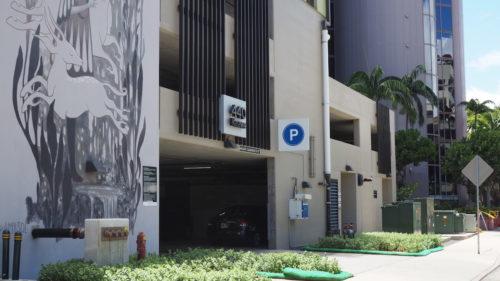 Hマート駐車場行き方3