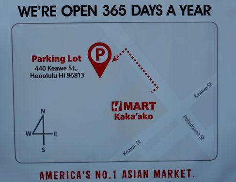 Hマート駐車場