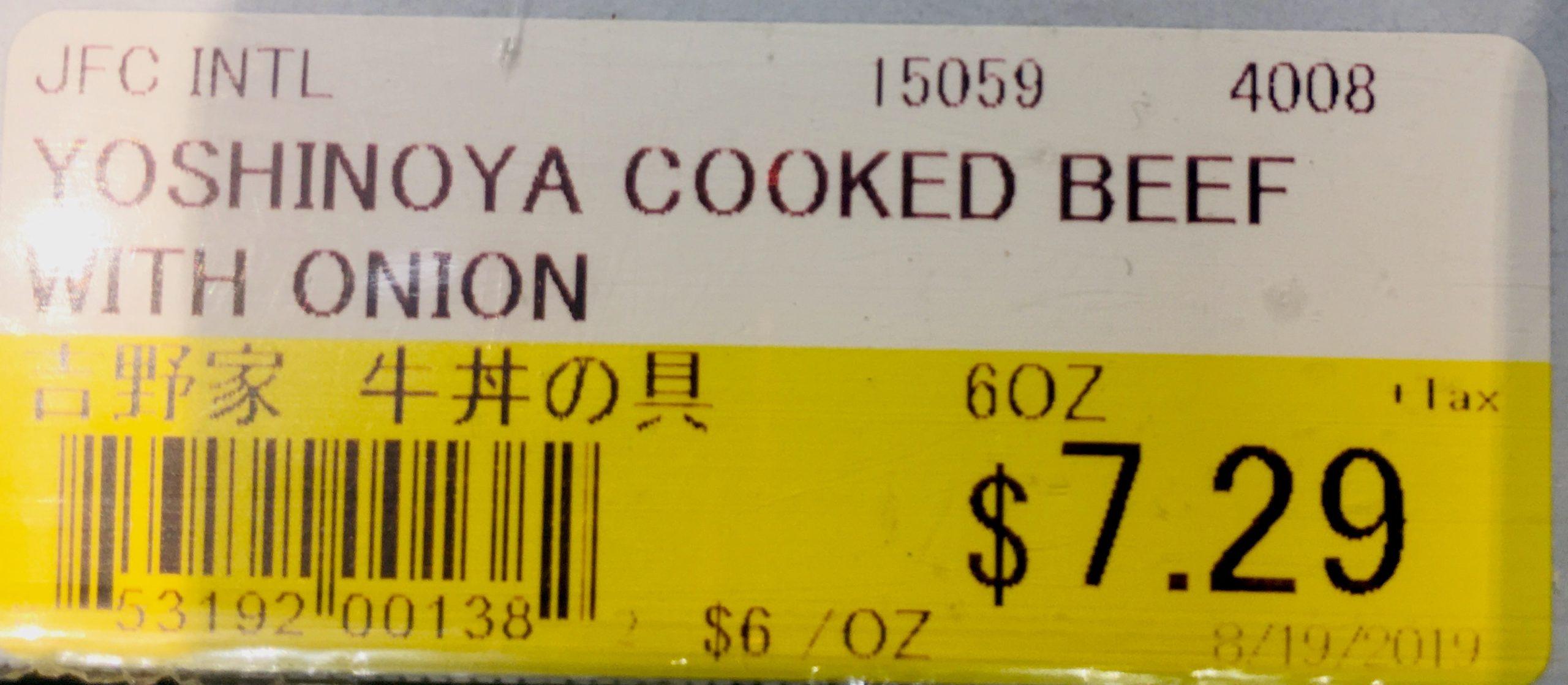 吉野家牛丼の具値段