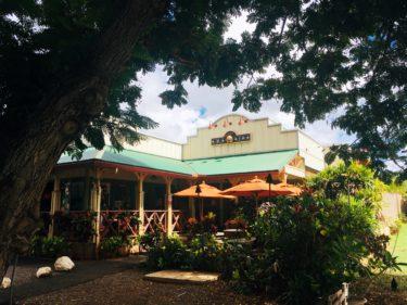 【ハレイワ散歩part2】「クアアイナ・ハレイワ店」~クアアイナが好きすぎる私が始め訪れて感動したよの巻~