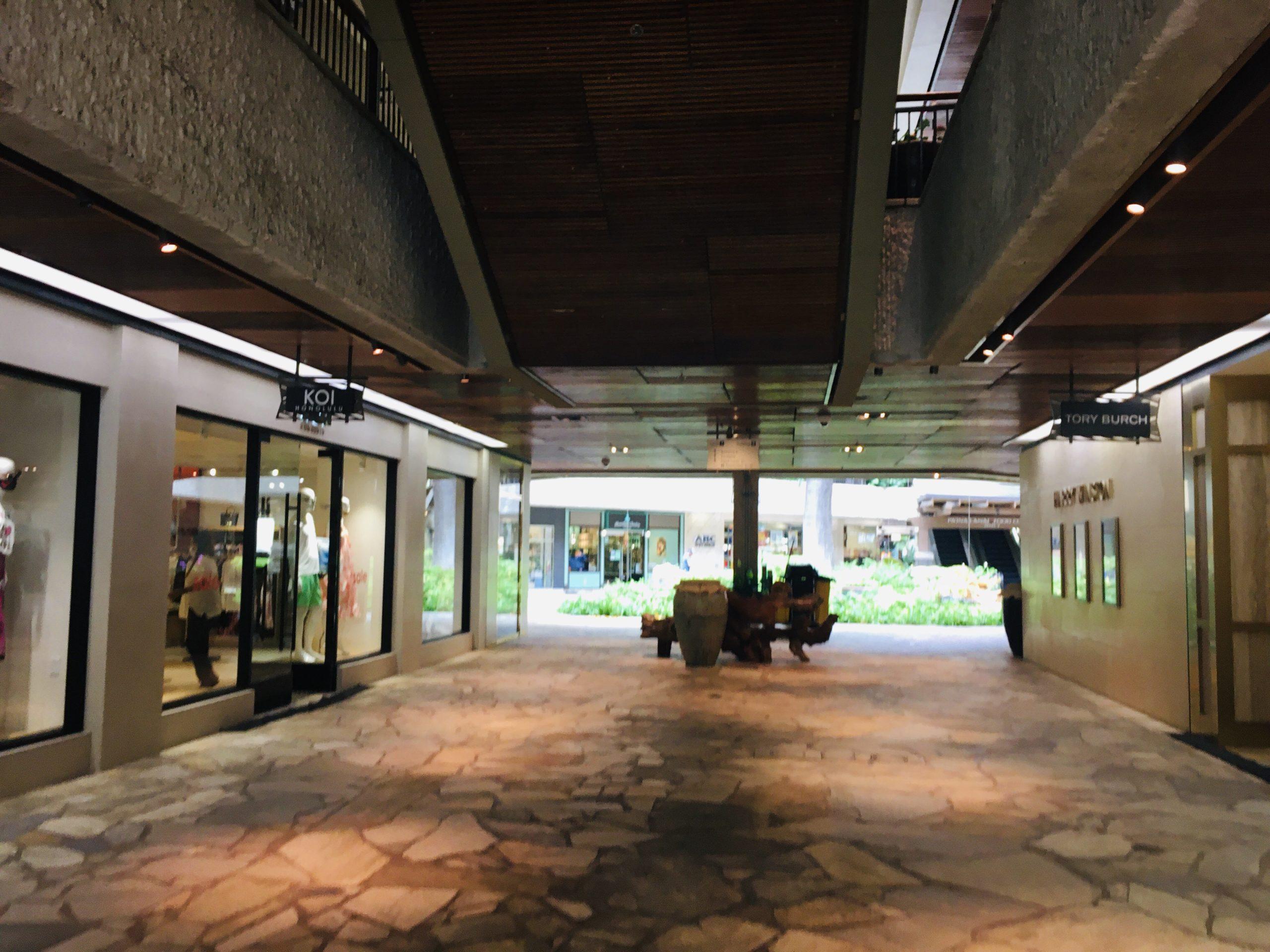 ロイヤル・ハワイアン・センター