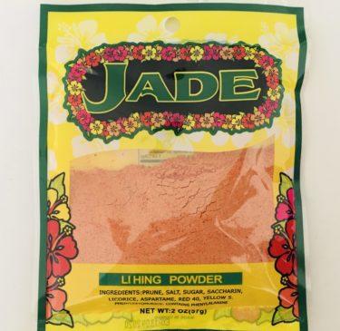 ハワイのオススメ商品「リーヒンパウダー」万能調味料?色々試してみるよ!