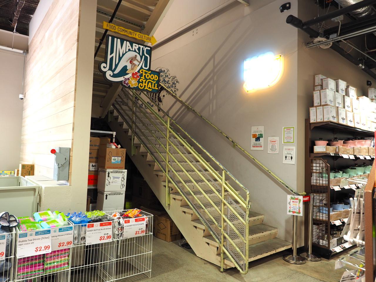 Hマート フードホールへの階段