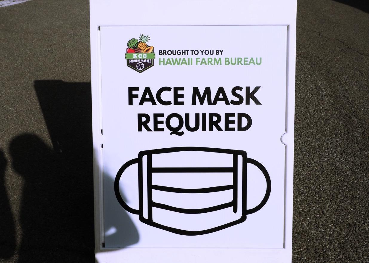 KCCマスク着用看板